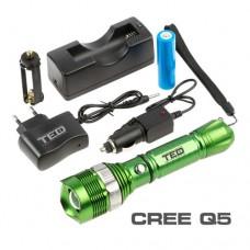 Lanterna LED CREE zoom cu acumulator Li-Ion PL1000W
